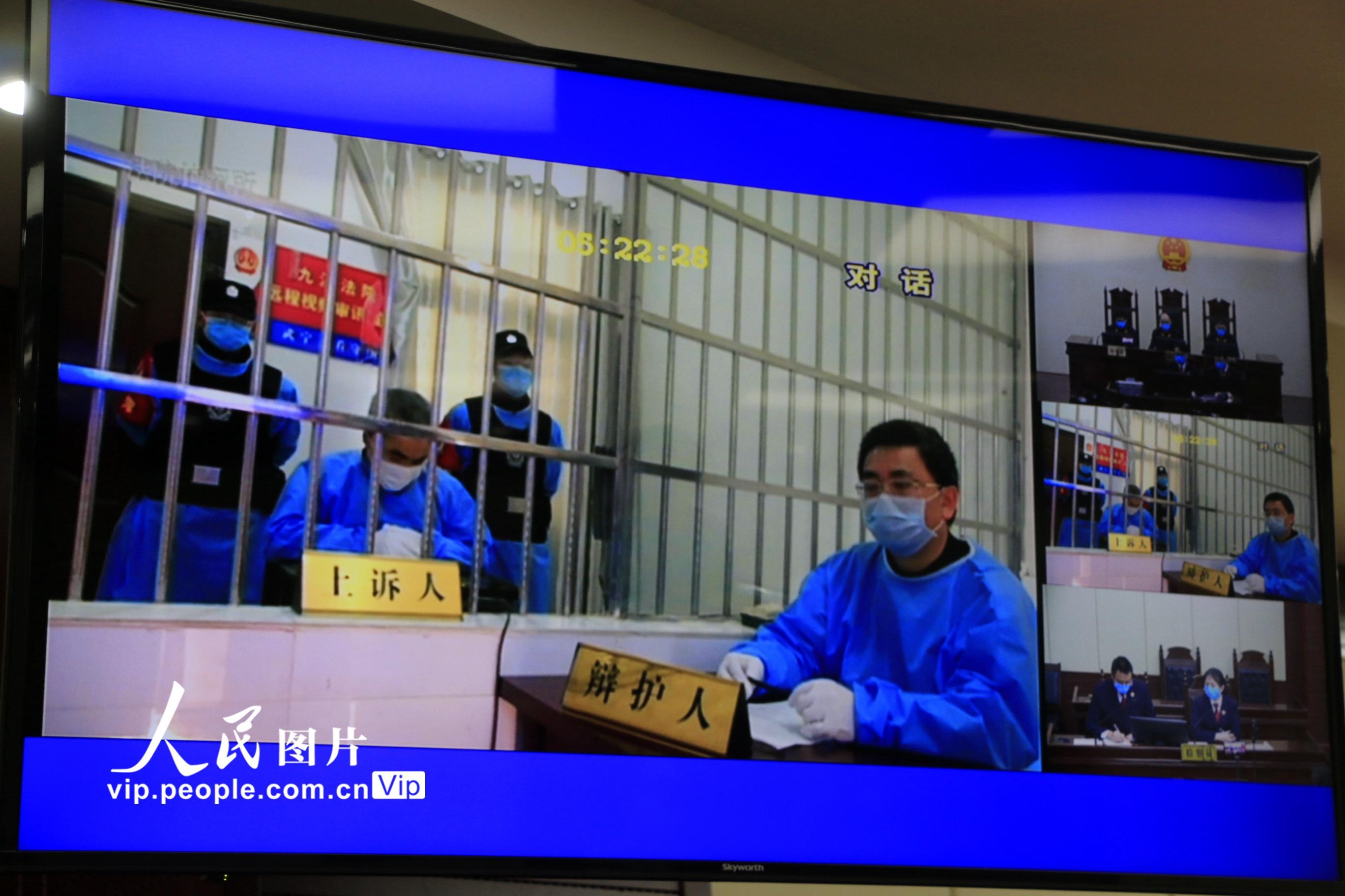 江西九江:非法猎捕濒危野生动物 男子获刑八个月