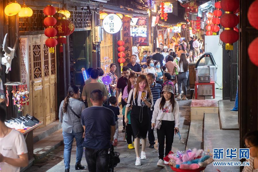 (圖文互動)(2)美了鄉村 富了山民——湖南崛起一批文旅特色小鎮