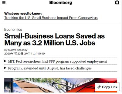 北美观察丨美国财政断崖倒计时:企业资金将枯竭,裁员潮逼近