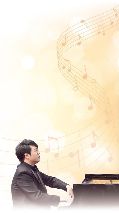 把中国文化的诗意美融入到演奏中(创造性转化 创新性发展·纵横谈)