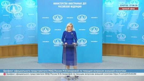 俄外交部发言人:美国强令中国关闭领馆的做法与法治精神背道而驰