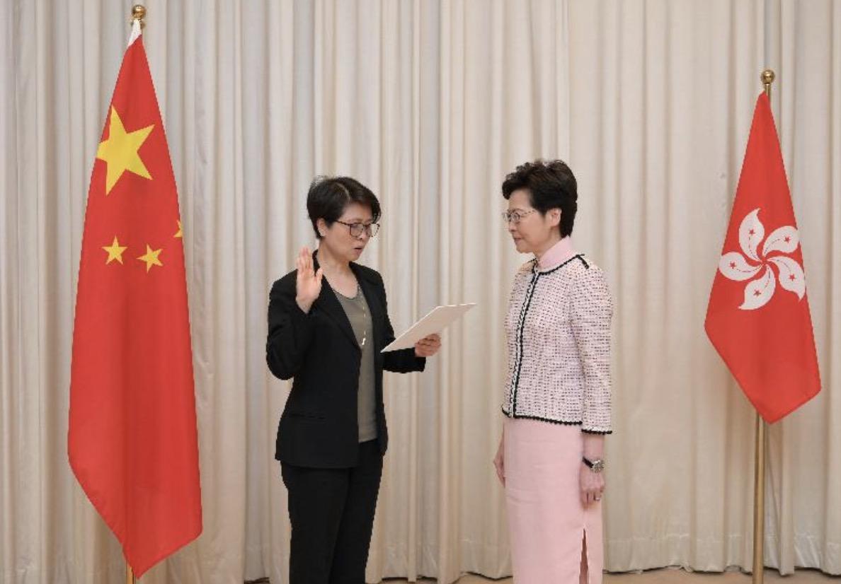 香港特区政府正式成立维护国家安全委员会