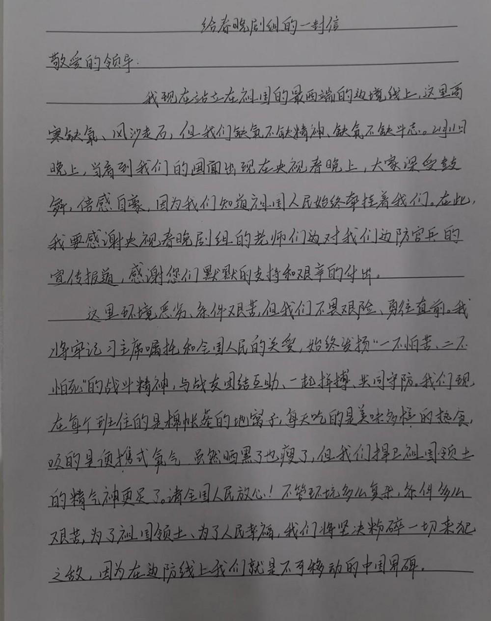 杨涛01.jpg