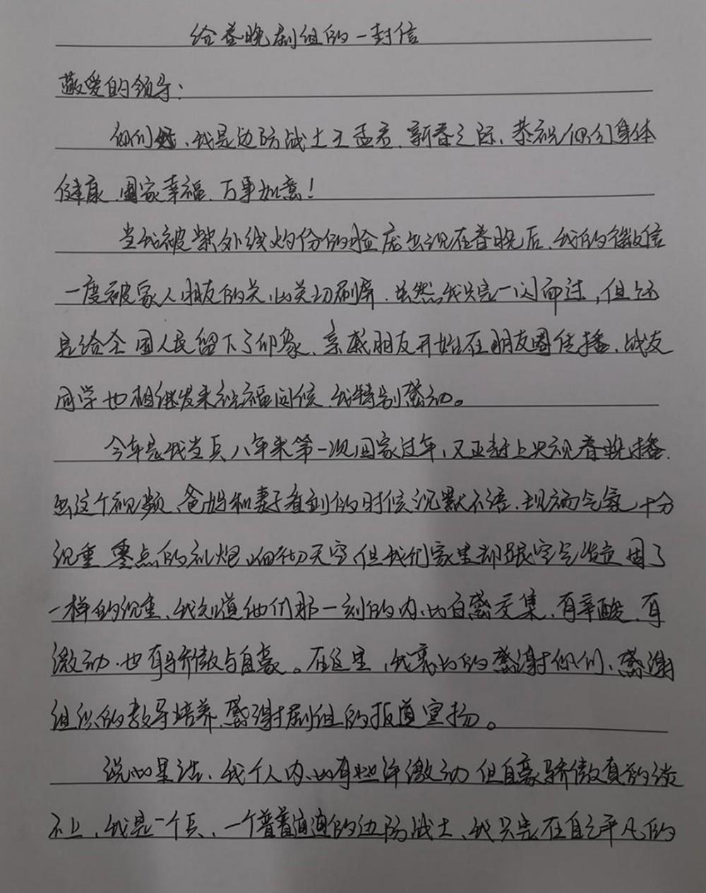 王孟军01.jpg
