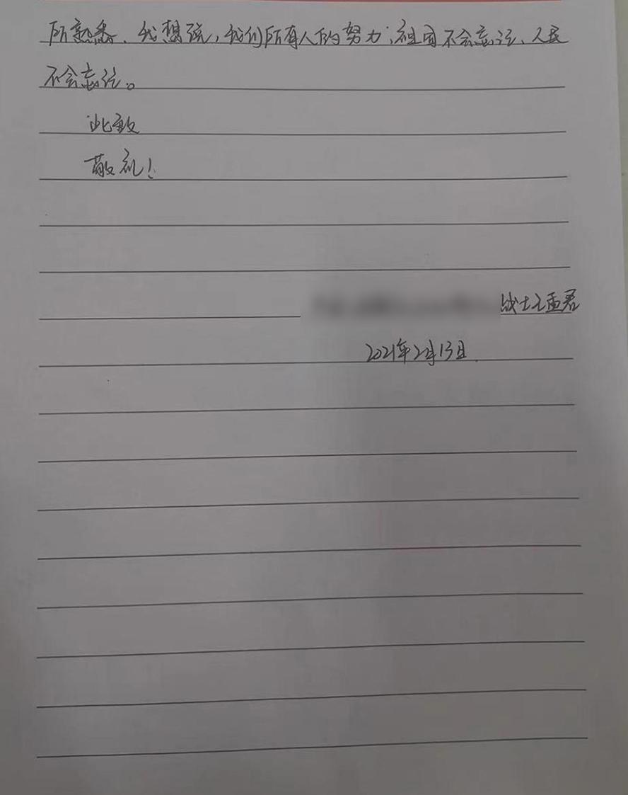 王孟军03.jpg