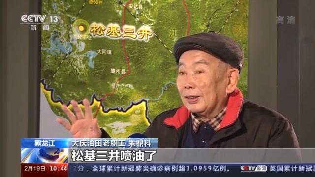 """大庆油田60年:甩掉""""贫油""""帽 创石油开发奇迹"""