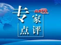 """专家热议习近平新时代中国特色社会主义经济思想—— 推动高质量发展,""""七个坚持""""最重要"""