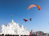 2018中国长春冰雪旅游节开幕 百日百项活动精彩纷呈
