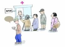 长春儿童医院10大科室专家免挂号费!2月末截止
