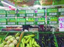 受天气影响 蔬菜价格将上涨
