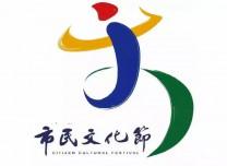【第五届吉林省市民文化节】2018长春书展8月1日开启,精彩活动千万不要错过!