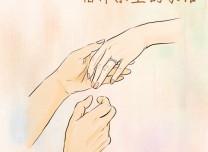 七夕将至|看诗词佳话里的鹊桥故事