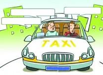 打出租车遇到问题怎么办?可拨打以下电话举报
