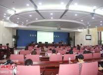 """吉林省妇联举办""""职场女性的心理压力与调节""""专题讲座"""