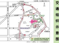 长春农博会8月17日至26日举办 开车途经此处您可要注意了