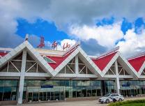 """长白山机场获""""最佳支线旅游机场""""称号 全国仅6家获此殊荣"""
