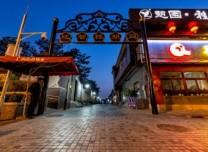 """北京""""吹哨报到""""让城市有""""面子""""更有""""里子"""""""