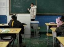 扩大城乡普惠性学前教育资源!18部门发文力推社会领域公共服务