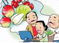 农村电商迅猛发展 2018年全国农村网络零售额达到1.37万亿元!