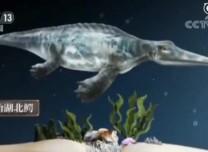 """我国发现远古""""鸭嘴兽""""龙,距今约2亿4千8百万年"""