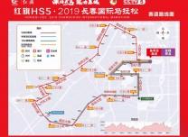 2019長春國際馬拉松路線圖公布,5月26日等你來戰!