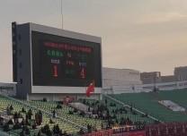 2019中甲戰報丨第7輪:長春亞泰主場場1比4 負于北京北體大