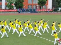 体育总局:促进养成做广播体操、工间操的习惯