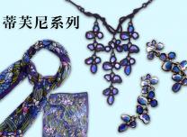 加入博物館文創熱潮 大都會藝術博物館中國網店上線