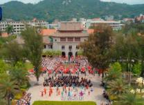 【微视频】厦大两千三百名师生校友深情唱响《歌唱祖国》
