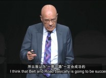 【中國那些事兒】馬丁·雅克:中國將成為怎樣的全球性大國?