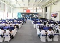 巅峰对决!吉林省第二届大学生网络安全大赛决赛开战