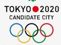 东京奥运门票申购结果出炉 售票官网严重拥堵
