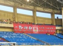 2019中甲战报丨第14轮:长春亚泰客场2比2战平杭州绿城