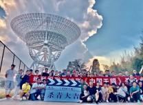 40集电视剧《中国天眼》在北京正式杀青