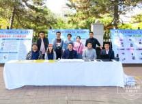 """【多图】自带流量!《网络安全法》施行两周年 吉林省户外集中展示活动""""硬核""""在哪里?"""