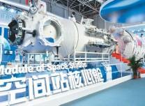 中國太空實驗室接地氣 學生可提交科普實驗項目
