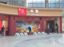 周五见丨东北亚博览会展位搭建已完成