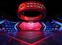 庆祝中华人民共和国成立70周年系列论坛现场直播