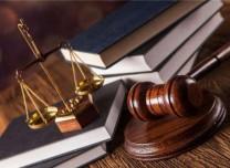 个人行踪有望明确列入民法典保护范围