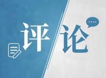 新华时评:坐言起行,用发展切实破解香港社会深层次问题