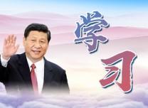 习近平总书记视察北京香山革命纪念地时的重要讲话引发各地干部群众强烈反响