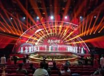 《我爱你中国》——吉林省庆祝中华人民共和国成立70周年电视文艺晚会紧张筹备中 9月28日与观众见面
