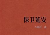 70年70部长篇小说典藏出版