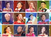 今晚播出!《我愛你中國》——吉林省慶祝中華人民共和國成立70周年電視文藝晚會