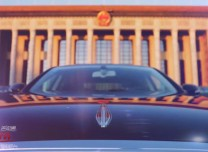 """【數說吉林70年】第一輛高級轎車 ?風卷""""紅旗""""過大關"""