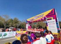 长春:千人同出发 为健康奔跑