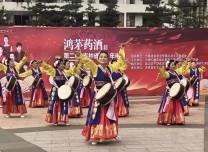 """你好,延吉!""""鴻茅藥酒杯""""第二屆吉林省中老年電視舞蹈大賽首場旗開得勝!"""