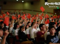氣勢如虹!獻禮片《我和我的祖國》首日票房破2億