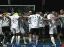 致敬!中国盲人足球队胜伊朗夺冠 第6次称霸亚洲