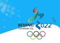北京冬奥组委启动2019年社会招聘 共设51个名额